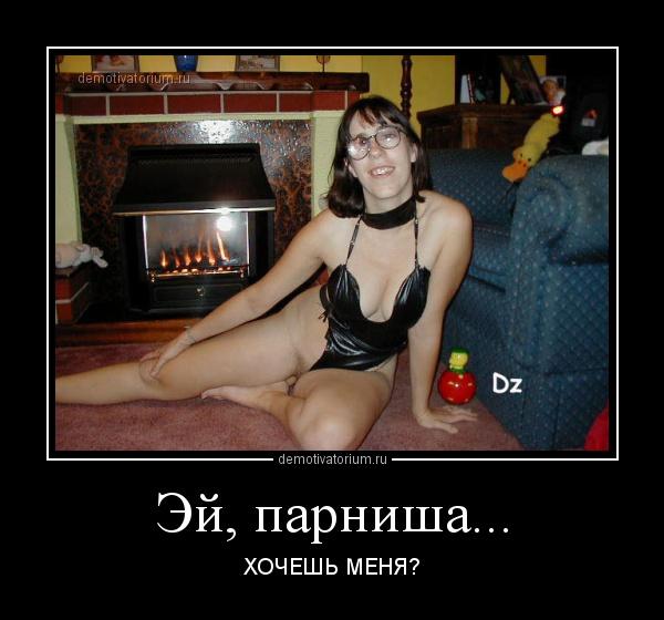 Самое лучшее лекарство это красивая сексуальая жена