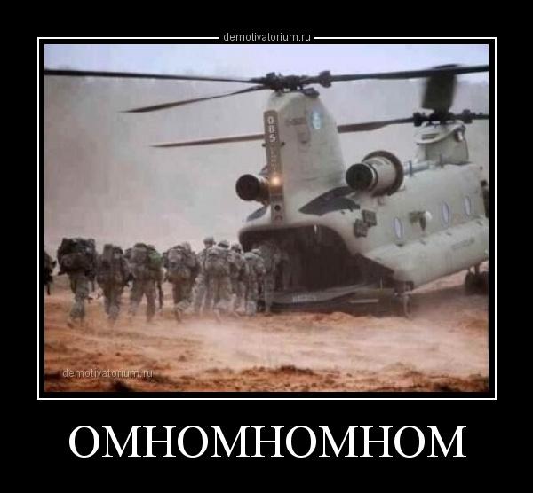 http://demotivatorium.ru/sstorage/3/2013/06/02202840696980/0206132028408915.jpg
