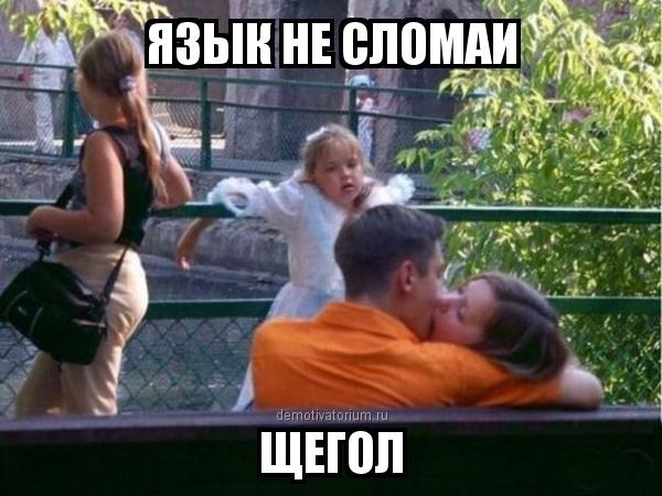 http://demotivatorium.ru/sstorage/3/2013/06/03031814441287/0306130318142576.jpg