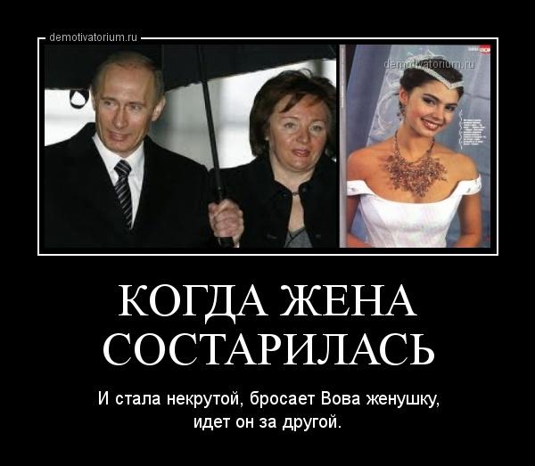 Княжицкий предлагает запретить россиянам учреждать СМИ в Украине - Цензор.НЕТ 3066