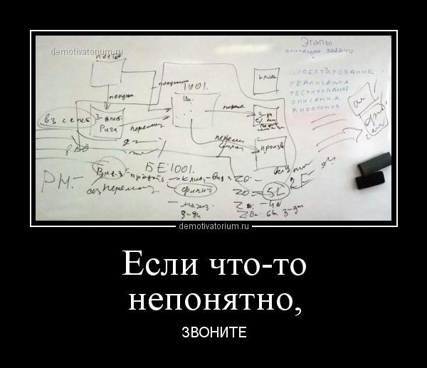 http://demotivatorium.ru/sstorage/3/2013/07/20223715696469/2007132237151893.jpg
