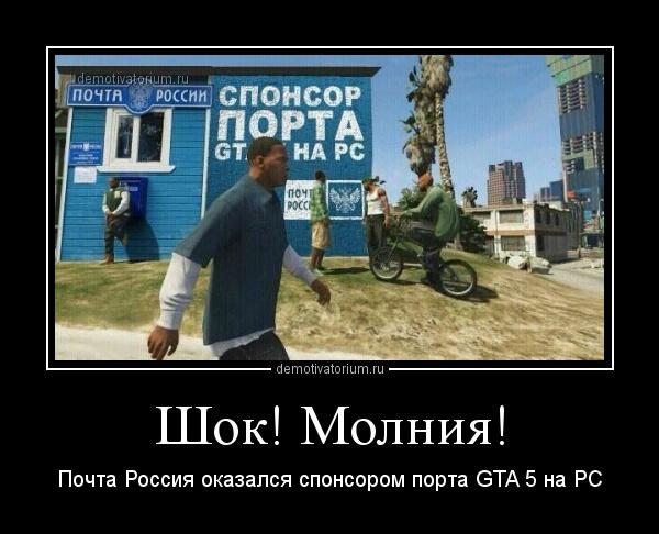 Скачать GTA 5 для ПК -