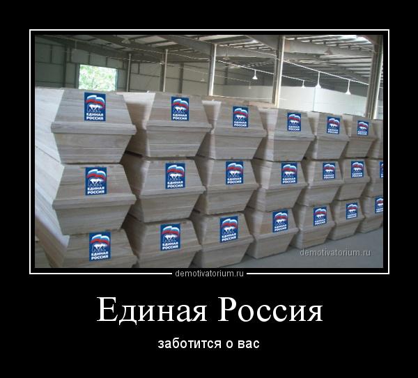 Юлия Скрипаль отказалась от консульской помощи РФ, - Daily Mail - Цензор.НЕТ 8048