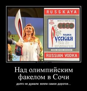 """Путинский """"гумконвой"""" незаконно пересек границу Украины. Содержимое груза неизвестно, - СНБО - Цензор.НЕТ 9353"""
