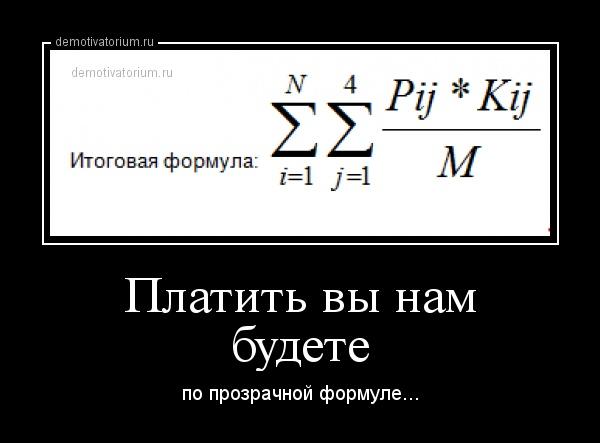https://demotivatorium.ru/sstorage/3/2013/08/14133655650825/1408131336551797.jpg