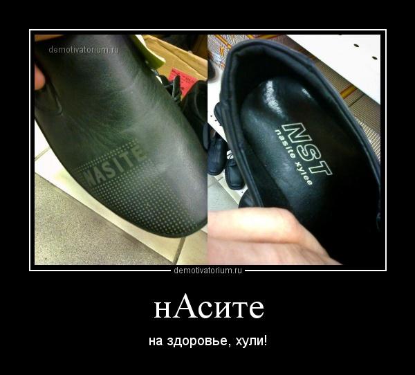 Обувь из германии каприз