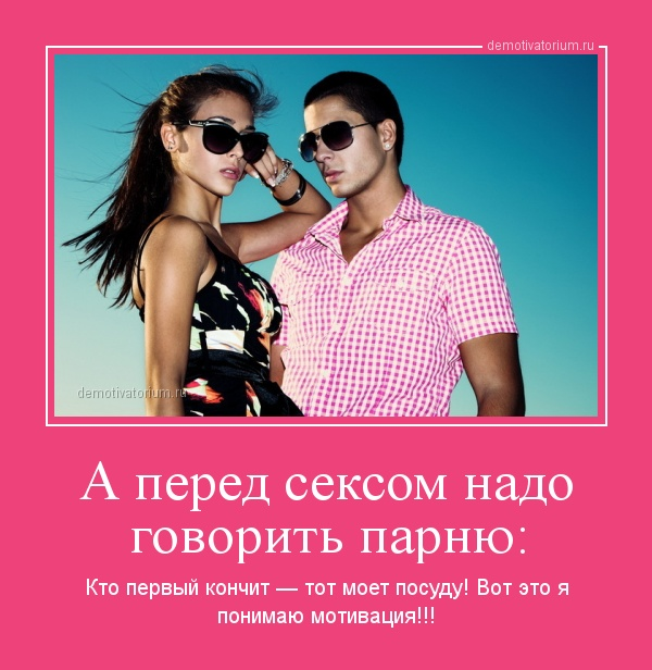 chem-nado-pitatsya-dlya-horoshego-seksa