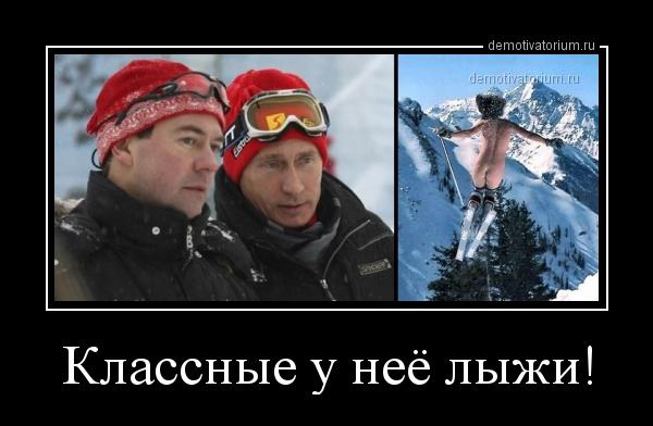 demotivatorium_ru_klassnie_u_nee_liji_37502.jpg