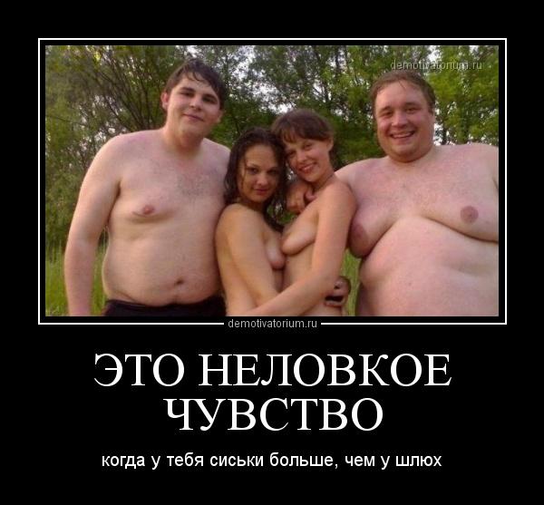 Смешные картинки сиськи