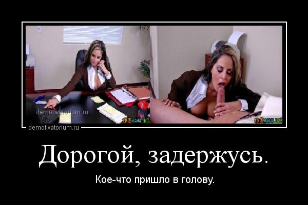 Кунилингус онлайн. Смотреть порно видео русский кунилингус.