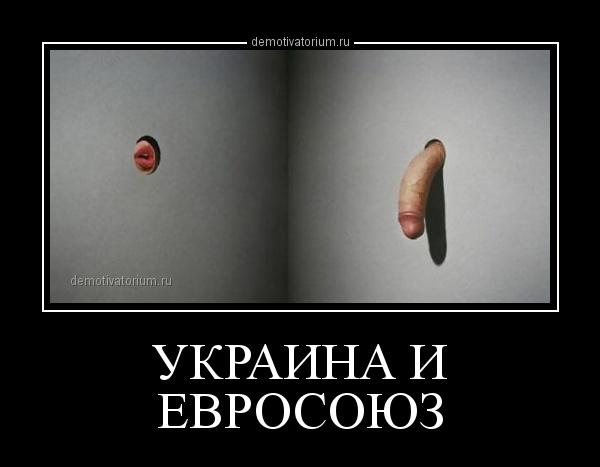 украина сегодня новости последнего часа от ополчения