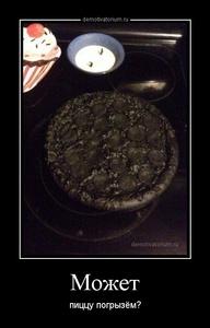 демотиватор Может пиццу погрызём?