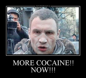 ����������� MORE COCAINE!! NOW!!! NOW!!!