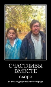С начала года экономика России упала почти на 4%, - Улюкаев - Цензор.НЕТ 5685