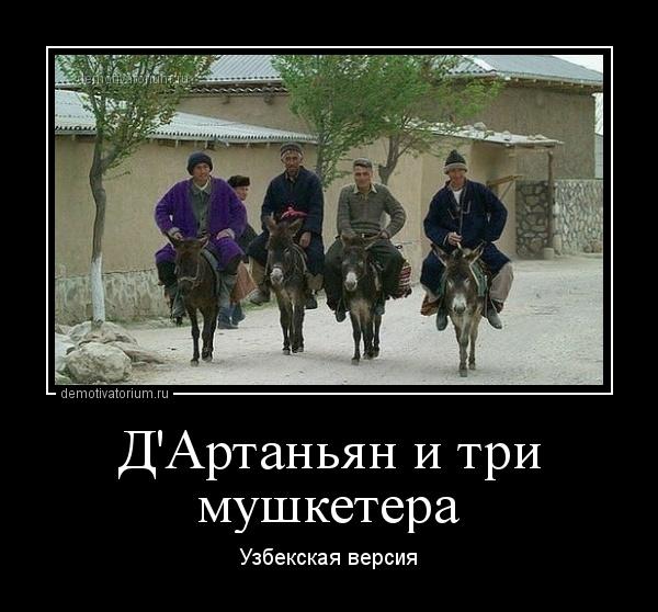 Скачать фильм д'артаньян и три мушкетёра (1979) dvdrip бесплатно.