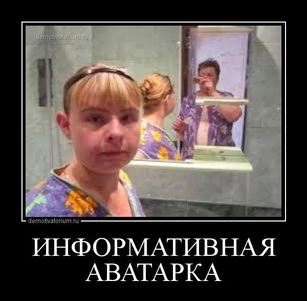 лучшие картинки на аватарку: