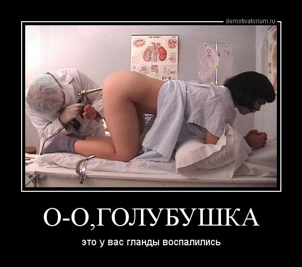 russkoe-porevo-v-obshage-porno-onlayn