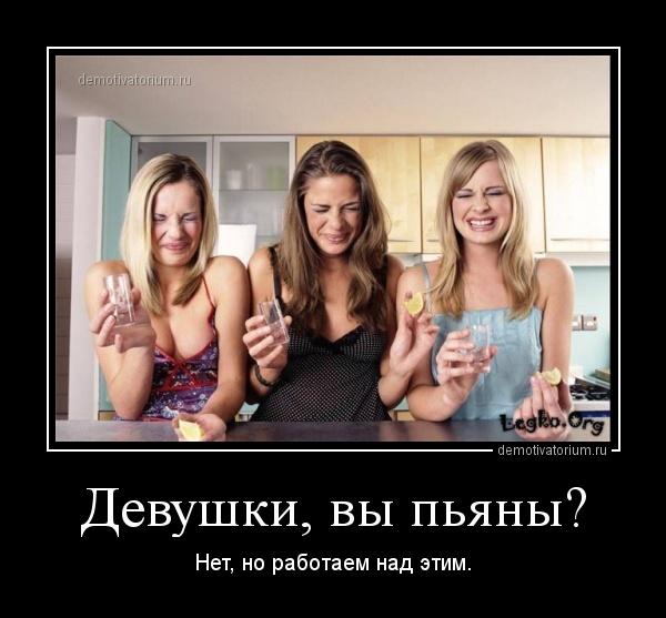 Пьяные обконченные девки фото 22 фотография