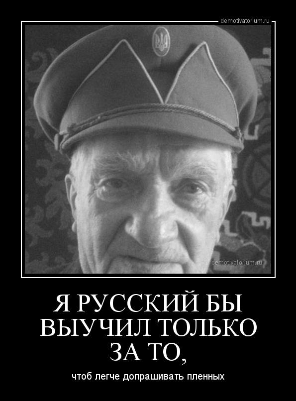 25-я бригада ВДВ Украины нуждается в ротации, - журналист - Цензор.НЕТ 5848