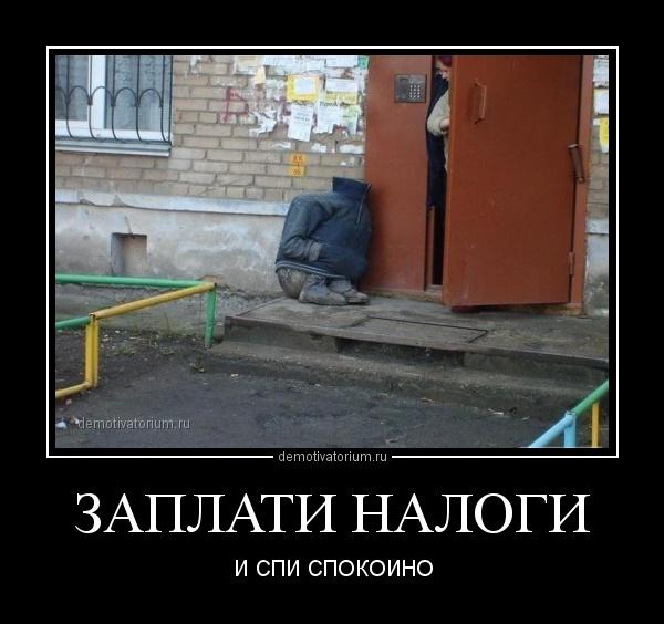 Киевские налоговики разоблачили предпринимательницу, не заплатившую почти 6 млн грн налогов и сборов - Цензор.НЕТ 6682