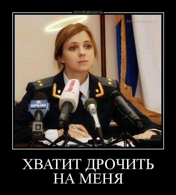 Украина все еще просит у Евросоюза военной поддержки, - Елисеев - Цензор.НЕТ 3462