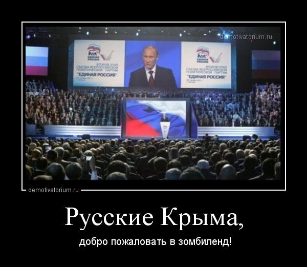 В Украине, Грузии, Молдове РФ использовала экономическое давление, военную силу и наиболее циничную пропаганду, - генсек НАТО - Цензор.НЕТ 317