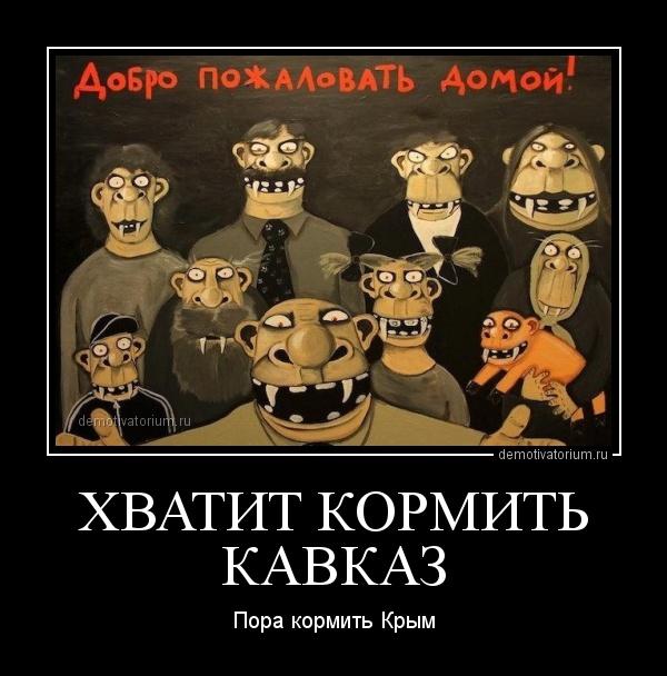Кремлевские марионетки заочно арестовали Джемилева - Цензор.НЕТ 8285