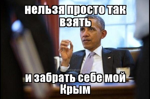 """В оккупированной Феодоссии будут искать новые """"террористические угрозы"""" - Цензор.НЕТ 7287"""