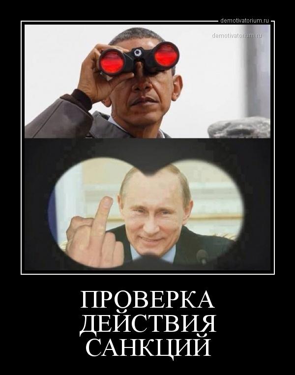 В Донецке не стихают артобстрелы, залпы раздаются во всех районах города, - мэрия - Цензор.НЕТ 3394