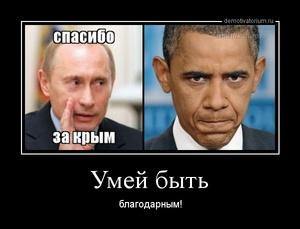 В Донецке не стихают артобстрелы, залпы раздаются во всех районах города, - мэрия - Цензор.НЕТ 7250