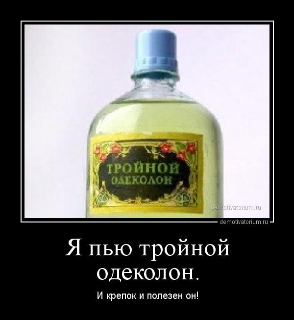 В Украине с завтрашнего дня алкоголь подорожает на треть - Цензор.НЕТ 2584