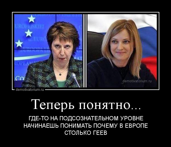 demotivatorium_ru_teper_ponjatno_44598.j