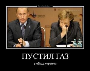 Предоплаченного Украиной газа осталось на двое суток. Конфликты прежних лет никому не нужны, - Путин - Цензор.НЕТ 9640