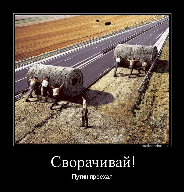 """80% крымских дорог не соответствуют стандартам, - """"прокурор Крыма"""" Поклонская - Цензор.НЕТ 1339"""