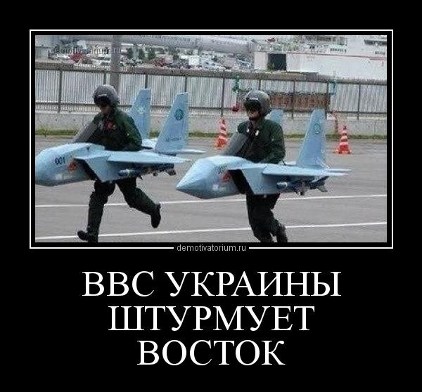 Украина  это Европа  Fishkinet