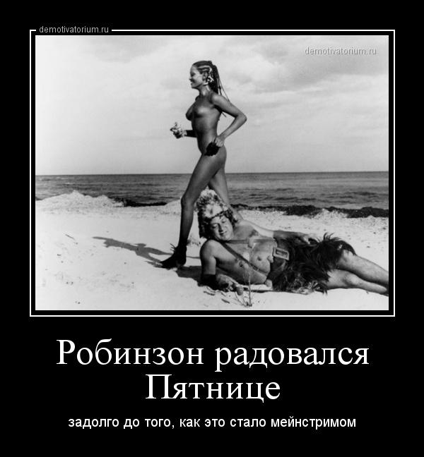рамштайн эротика