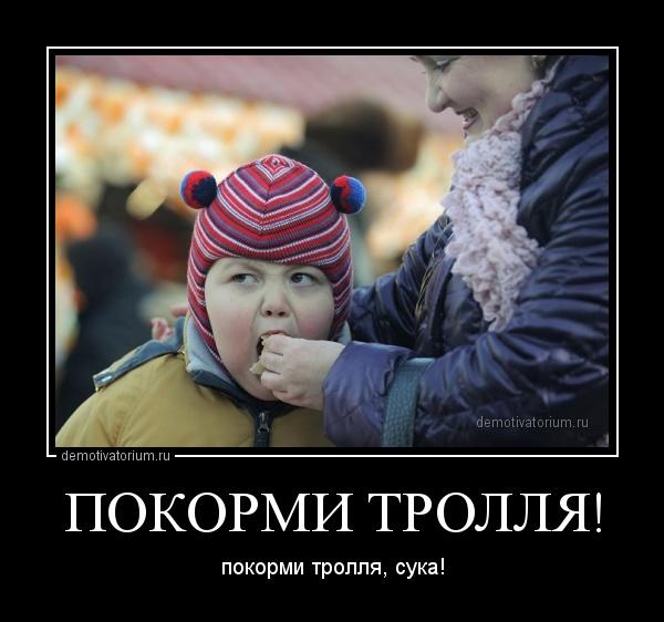 Зарплата Яценюка за февраль составила 26,1 тыс. гривен, - Секретариат Кабмина - Цензор.НЕТ 459