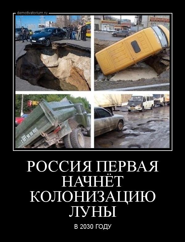 Россия при Путине больше зависит от нефти, чем СССР, - Bloomberg - Цензор.НЕТ 7154
