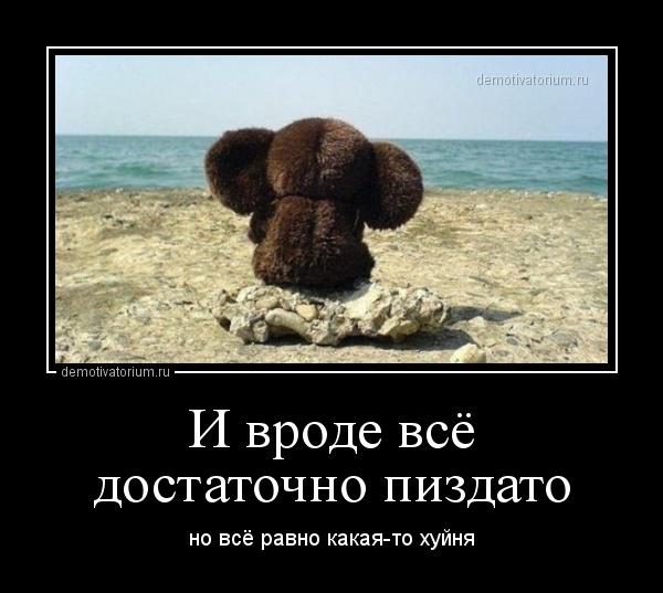 snimayut-trusi-u-zhenshin-na-ulitsi-video