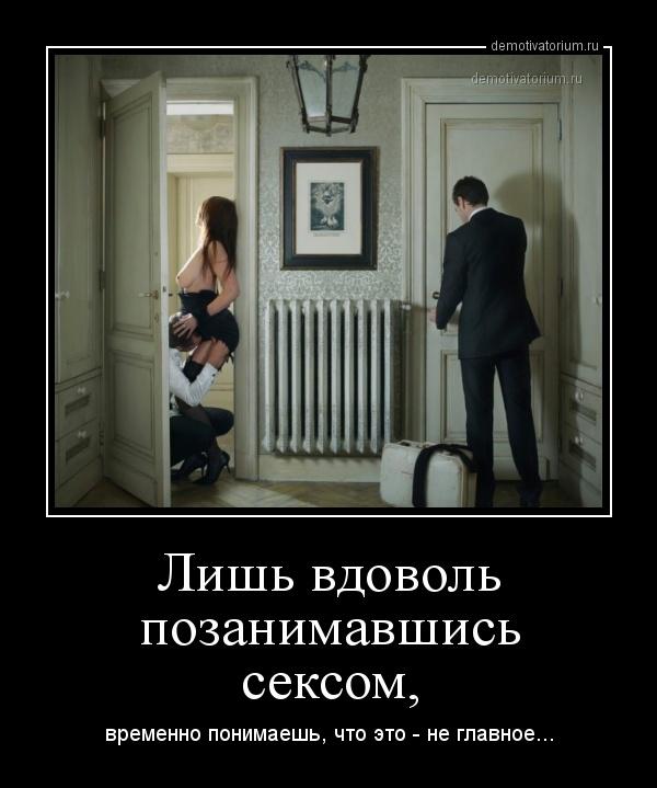 kogda-v-otnosheniyah-nachinaetsya-seks