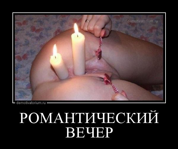 intim-prichesku-samoy