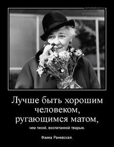 Михалкова Елена  Все книги скачать бесплатно в fb2 txt epub