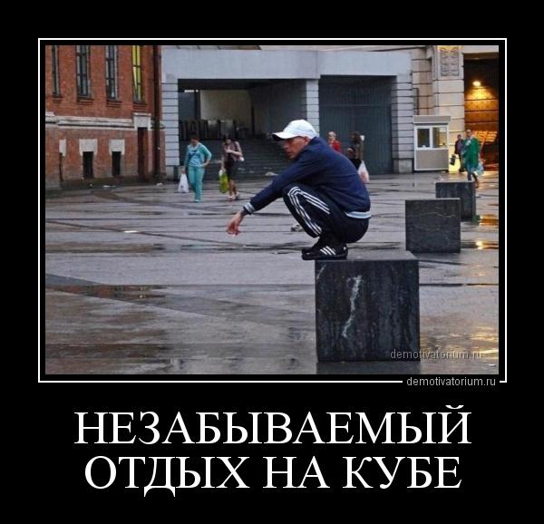 Посольство США в Украине приостановило обслуживание клиентов в Крыму из-за действий России - Цензор.НЕТ 5393