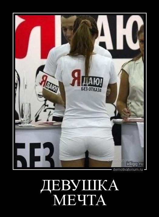 devushka-daet-vsem-foto-zaglot-hhh