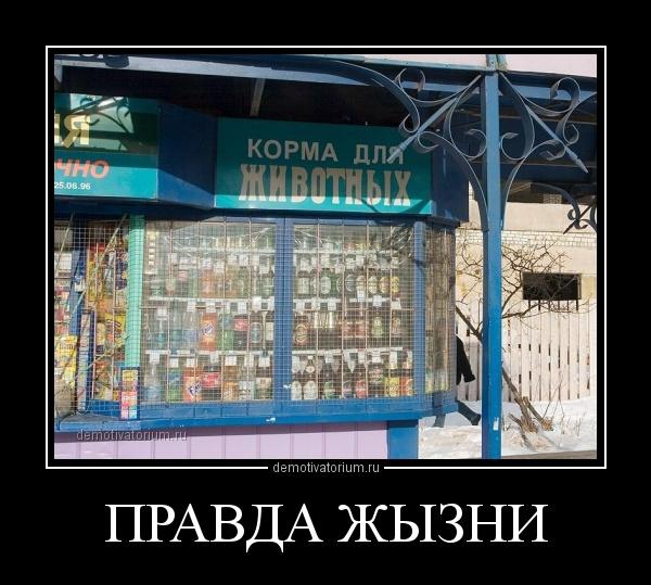 Http://utkanosnet/publ/prikoly/smeshnye_objavlenija_i_maraz