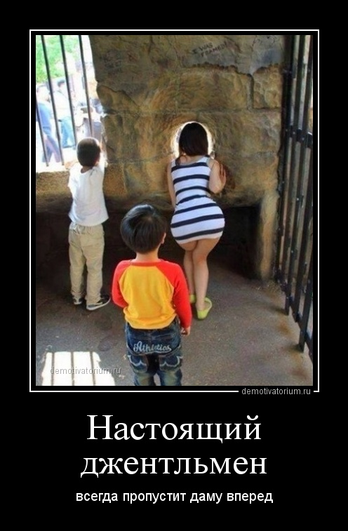 Daughter dating rules humor images
