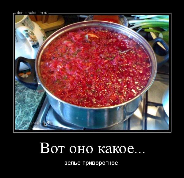 хочу готовить для тебя картинки одежда
