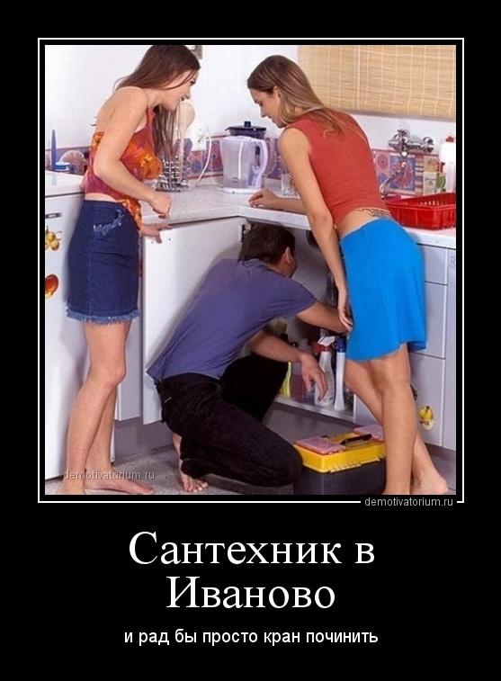 Русского гея в женском парике трахают в жопу