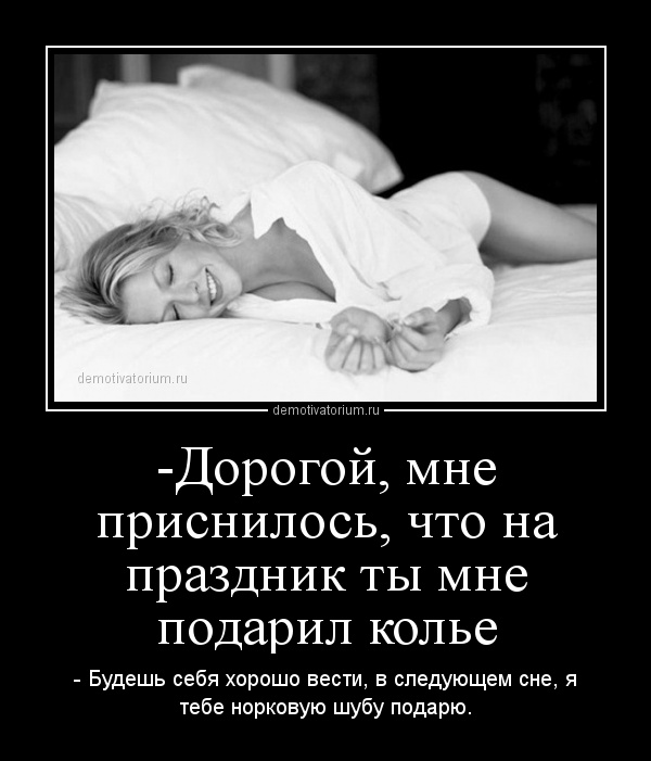 Улыбки картинки, ты мне снишься картинки смешные