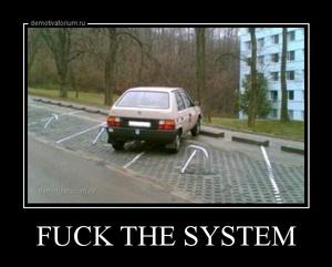Демотиватор FUCK THE SYSTEM